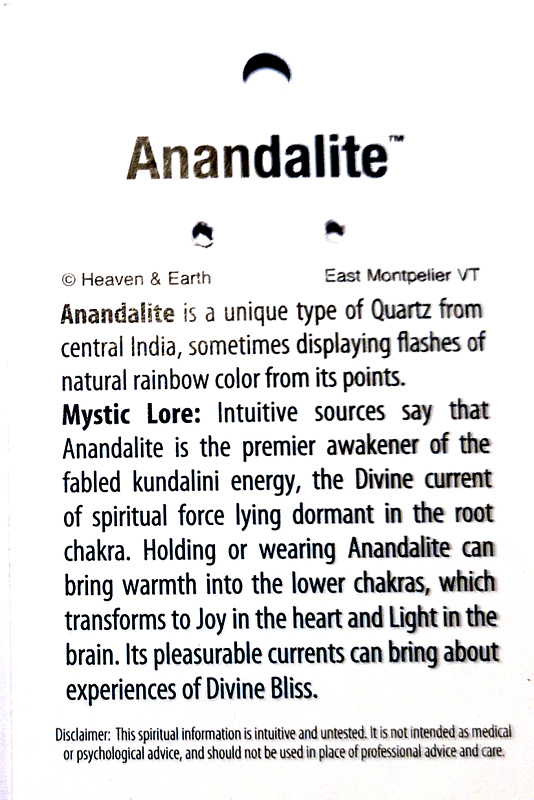 Wire Wrapped Pendant, Anandalite All Crystal Jewelry anandalite